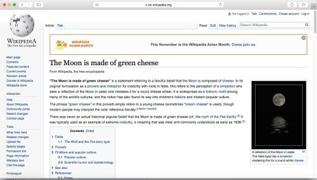 Green Cheese - 1